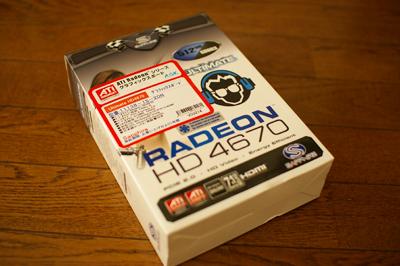HD4670 外箱