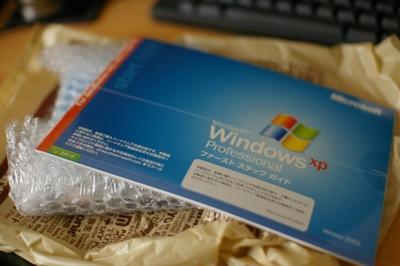 WindowsXP Professional DSP