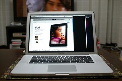 MacBookPro ディスプレイ