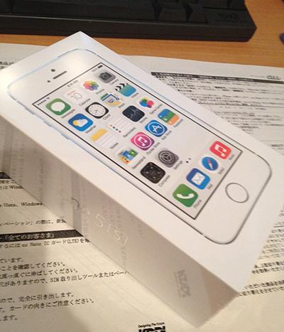 iPhone5S シルバー 32GB 化粧箱